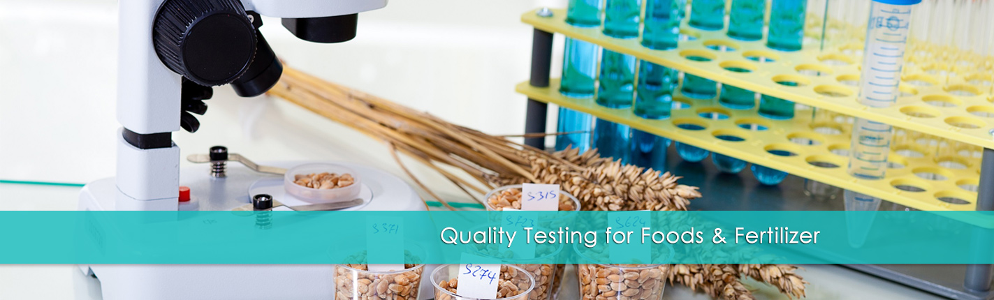 Quality Testing for Foods & Fertilizer